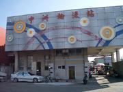 中洲渡輪站