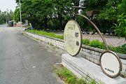 百果山區自行車路線