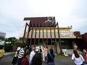 茶心苑。遊山茶訪文化館