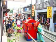 周休遊台南