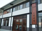 台南博物館之旅