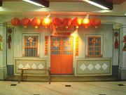 台灣美文化館