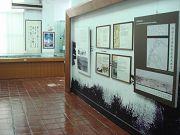 高雄港港史館