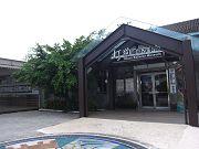 打狗鐵道故事館(百年打狗驛站)