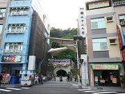 清風隧道(西子灣隧道)