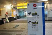 高雄輕軌C2車站