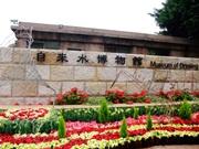 【親子旅遊】台北文化。樂園親子二日遊