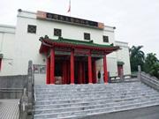 台北當代文創藝術之旅