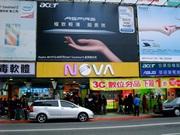 台北流行購物之旅III