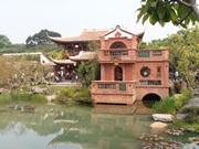 台北水岸賞景之旅
