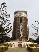 嘉義、台南特色建築巡禮