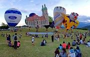 【親子旅遊】台東熱氣球二日遊
