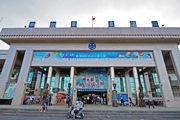 台東文化二日遊