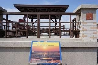 澎湖文化風情之旅