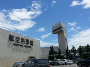台灣101旅遊路線(3星級)八日遊-北入(二)