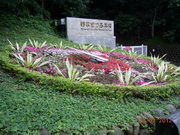 新竹風景線遊玩路線(一)