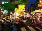 中華路觀光夜市
