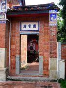 台中文昌廟