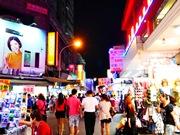 一中街商圈