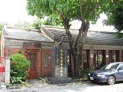 台中眷村文化之旅