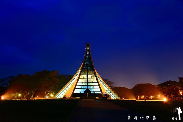 東海大學-林國