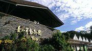 台北市立動物園.木柵動物園