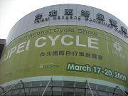 台北捷運購物二日遊