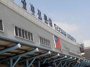 臺中航空站