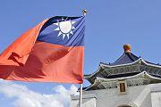 台北盡興三日遊