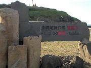 奎壁山行程