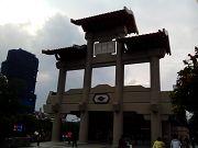 台北捷運休閒之旅