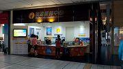 蜜遊台灣經典美景美食