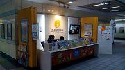 台北捷運西門站旅遊服務中心