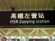 台灣輕鬆在地遊