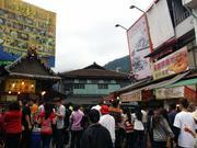 新竹山地文化二日遊part1