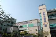 汎歌保養品科技美學館